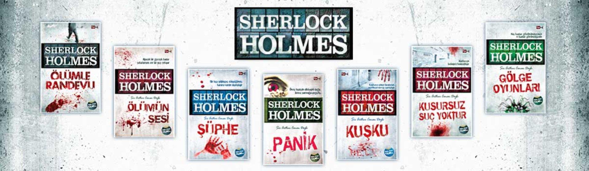 Sherlock Holmes Banner